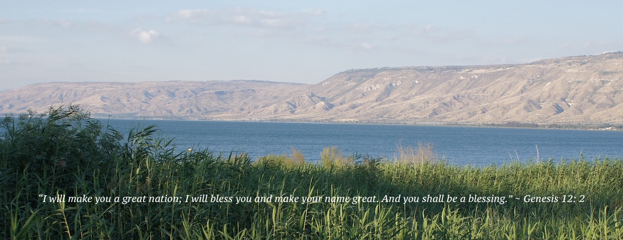 Deuteronomy 6:10