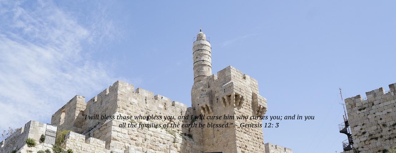 John 21:6
